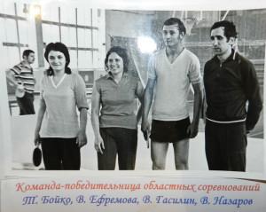 Ефремова Валентина Петровна
