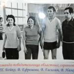 Оцифрованы фотографии первой секции настольного тенниса